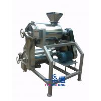 Wholesale Pineapple Juicing 2t/H Dual Channel Pulping Machine from china suppliers