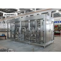 Buy cheap Chinese Co2 drink filling machine 20000liter/hour common temperature for CSD drink production line from wholesalers