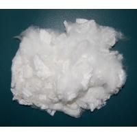 Wholesale Polyester Staple Fibre (7D and 15D) from china suppliers