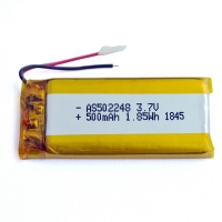 Buy cheap KPL502248 500mAh 3.7 V Lithium Polymer Battery Within 1C Rate from wholesalers