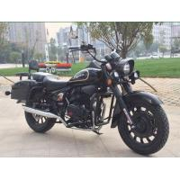 Wholesale Water Cool Chopper Trikes Motorcycles Rear Drum / Front Disc Brake 1570mm Wheelbase from china suppliers