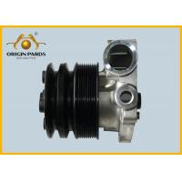 Wholesale PK Belt Pully Water Pump 1873109740 For FVZ 6HK1 Spinning Smooth And Durable from china suppliers