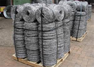 Wholesale 1000m Bwg 12 Fencing 7.5cm Razor Blade Barbed Wire from china suppliers