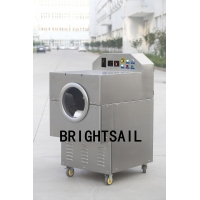 Wholesale Ss304 Or Ss316 Pharmaceutical Groundnut Roasting Machine from china suppliers