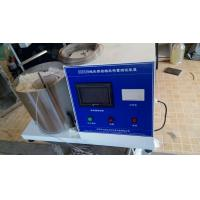 Buy cheap Thermal Insulation Rock Wool Load Testing Equipment PLC Touch Screen Control from wholesalers