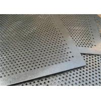 Wholesale Architectural Perforated Metal for Guard / Ceiling / Building Facades / Curtain Wall from china suppliers