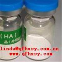 Wholesale Hyaluronic acid food grade from china suppliers