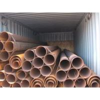Wholesale Steel ERW Pipe/Welded Steel Tube from china suppliers