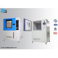 Wholesale PLC Control Environment Test Equipment IP5X/IP6X Dust Ingress Protection For Auto Parts from china suppliers