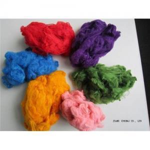 Wholesale Polyester fiber,polyester fibre,polyester staple fibre,staple fiber from china suppliers