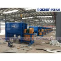 Wholesale 1 Ton Horizontal Chemical Mixer Machine , High Speed Industrial Blending Machine from china suppliers