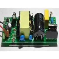 Wholesale Low consumption 85 - 265V 650mA High Power constant current LED Driver 1 x 3 W LED Light from china suppliers