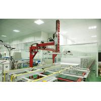 Buy cheap PV Modules Curing line, Palletizing System For Photovoltaic Sheet, Solar Panel from wholesalers