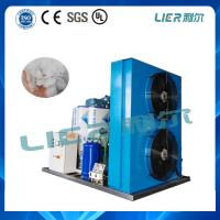 Buy cheap 2 Tons Automatic Control Flake Ice Maker Machine For Seafood Cooling Use from wholesalers