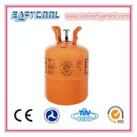 Wholesale 11.3kg/25lb Refrigerant Gas R407C Disposable Cylinder For Sale from china suppliers