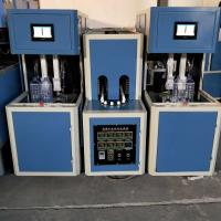 Buy cheap BL-600 PET Bottle Blowing Machine , 1900*880*1800MM Plastic Blowing Machine from wholesalers