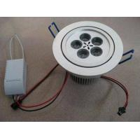 Wholesale LED Down Light(RGH-CLF-5*1W) from china suppliers