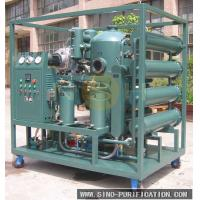 Wholesale Regenerate Insulation Oil Purifier Transformer Switch Oil Acid Removal Suspending Material from china suppliers