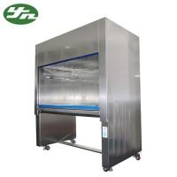 Quality Vertical Laminar Clean Bench Air Flow Cabinet Clean Room 304SUS H13/H14 for sale