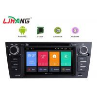 Wholesale Car Auto Radio BMW GPS DVD Player PX6 Android 8.1 System Bluetooth - Enabled from china suppliers