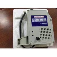 Buy cheap White Automatic Electronic Tensioner DC24V 0.6kg 12 Months Warranty from wholesalers