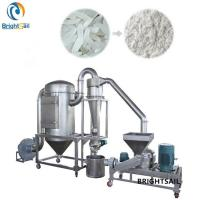 Wholesale Industry Grain Powder Milling Machine , Rice Husk Oat Bran Flour Mill Grinder from china suppliers