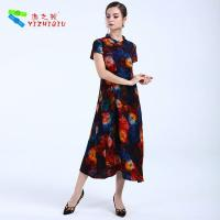 Wholesale Long Floral Summer Dresses Vestidos / Long Cotton Dress With Short Sleeves from china suppliers