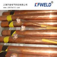Wholesale UL list, CE, SGS, Copper Chemical Ground Rod &50*2000mm, High Quality from china suppliers