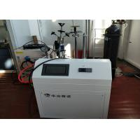 Buy cheap 200 Degrees High Pressure Reactor Stirring System 1 Square Meter Small Land Area from wholesalers