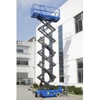 Wholesale 12M Mobile Scissor Lift With Pulling Device from china suppliers