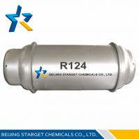 Wholesale R124 HCFC Refrigerant, R114 Replacement, Fire-extinguishing Agent With Purity 99.8% from china suppliers