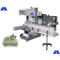 China High Speed Automatic Shrink Machine , Steam Shrink Sleeve Machine SGS Certification on sale