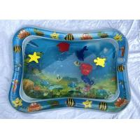 Buy cheap IN STOCK Inflatable Baby Water Mat With Marine Animal EVA Float Toys Inside Baby from wholesalers