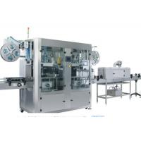 China CE Double Head Shrink Sleeve Machine Automatic 1500Kg For Beverage on sale