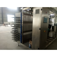 Wholesale Fruit Juice 10T/H 20s Uht Sterilization Machine from china suppliers