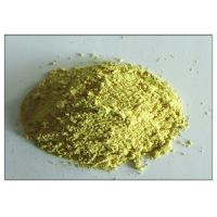 Wholesale Light Yellow Plant Extract Powder Natural Ingredient Milk Thistle Extraction from china suppliers