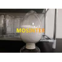 Wholesale Gentamycin sulfate CAS 1405-41-0 C60H127N15O26S Pharmaceutical Grade Chemicals from china suppliers