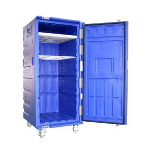 China 580L Commercial Supermarket Refrigeration on sale