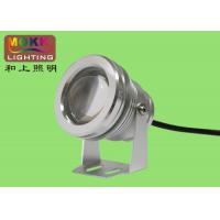 Wholesale 10W JCH - SD004 75 * 95 * 100MM W, WW 950 - 1050LM Led Flood Light Bulb Without UV, IR from china suppliers