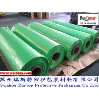 China VCI anticorrosion PE film for multimetals on sale