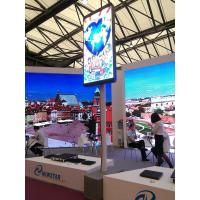 Wholesale High Definition Super Brightness 4.8mm Outdoor Advertising LED Display Road Pole from china suppliers