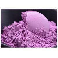 Buy cheap Air-dried Purple Sweet Potato Powder from wholesalers