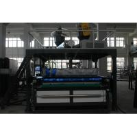 Buy cheap 2018 PLA Plastic Air Bubble Sheet Plant , Bubble Wrap Maker High Output Model No.DYF-120 from wholesalers