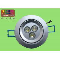 Wholesale 3w Dimmable 3pcs Round Led Ceiling Light Fixture, Downlight With PC Lens, Aluminium Body from china suppliers