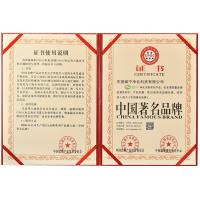 Hongkong Yaning Purification industrial Co.,Limited Certifications