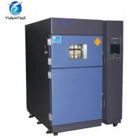 Wholesale Air To Air Type Dual - Zone Thermal Shock Test Chamber For Electronic Parts from china suppliers