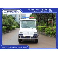 Wholesale 4 Seats Electric Club Vehicle With Basket / Mini Electric Patrol Bus With Toplight On Road from china suppliers