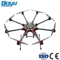 Wholesale GXDR -2 Transmission Line Stringing Equipment Tools Drone Or UAV Unmanned Aerial Vehicle from china suppliers