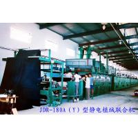 Wholesale Increase Dehydration Rate Flocking Machine With Hot Air Circulation Oven from china suppliers