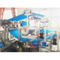 Wholesale Belt Type Industrial Juice Extractor With Circulated Water Sink / Juice Tank from china suppliers